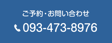 TEL.093-473-8976